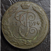 5 копеек 1794 год. КМ