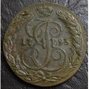 5 копеек 1793 год КМ