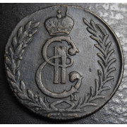 5 копеек 1779 год . Сибирская монета