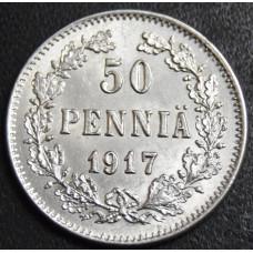 50 пенни 1917 год