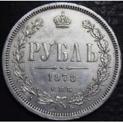 1 рубль 1878 год