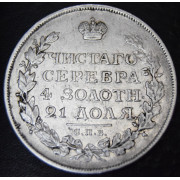 1 рубль 1813 год