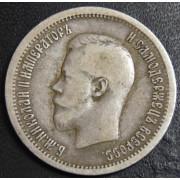 25 копеек 1896 год