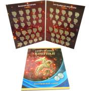 Набор  монет 1 и 5 копеек 1997-2014г.г  регулярного  выпуска