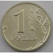 1 рубль 2002 год ММД (из набора)