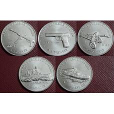 25 рублей 2020 год . 2-й выпуск .  Оружие Великой Победы .Конструкторы оружия (5 монет)