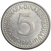 5 динаров 1990 год , Югославия