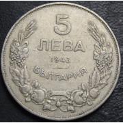 5 левов 1943 год . Болгария