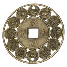 Сувенирная монета - Восточный гороскоп