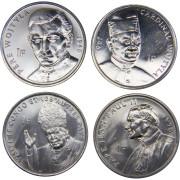 Набор монет Конго 2004 год