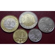 Набор монет Казахстан  2020  год
