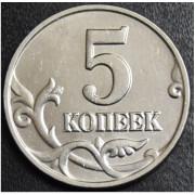 5 копеек 2002 год без знака монетного двора