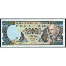 20000 сукре 1999 год .Эквадор