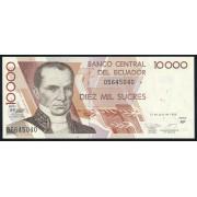 10000 сукре 1999 год .Эквадор