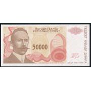 50000 динар 1993 год . Босния и Герцеговина