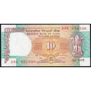 10 рупий 1992 год . Индия (Степлер)