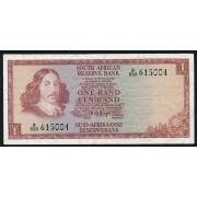 1 ранд 1973 год . ЮАР