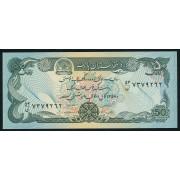 50 афгани 1979 год. Афганистан