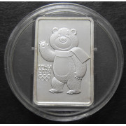 3 рубля 2012 год. Белый мишка