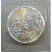 25 рублей  Талисманы  2012 год (Большой знак монетного двора)