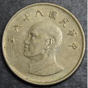 1 доллар 1999 год . Тайвань