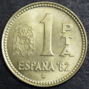 1 песета 1980 год . Испания