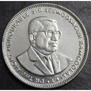 1 рупия 2012 год . Маврикий