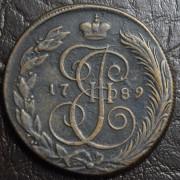 5 копеек 1789 год . КМ