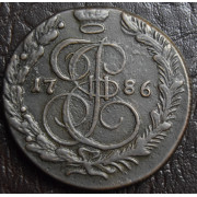 5 копеек 1786 год . КМ