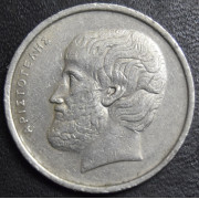 5 драхм 1976 год . Греция