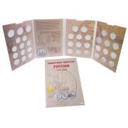 Альбом капсульного типа памятные монеты России  1992-1995 г.г