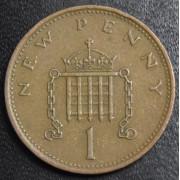 1 новый пенни  1971 год . Великобритания