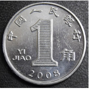 1 цзяо  2008 год . Китай