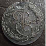 5 копеек 1782 год. КМ