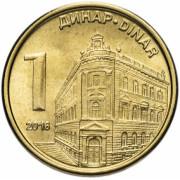 1 динар 2016 год  Сербия . Центральный банк Сербии