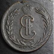2 копейки 1775  год . Сибирская монета