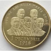 50 бани 2018 год Румыния. 100 лет присоединения Трансильвании к Румынии