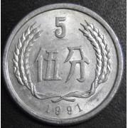 5  фен 1991 год . Китай