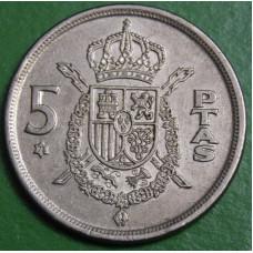 5 песет 1975 год . Испания