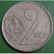 2 кроны  1975 год Чехословакия