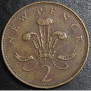 2 новых пенса   1971 год . Великобритания