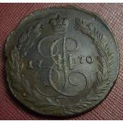 5 копеек 1770 год ЕМ