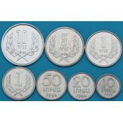Набор монет Армении 1994 год
