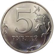 5 рублей 2019 год
