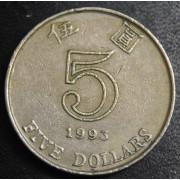 5 долларов 1993 год  Гонконг