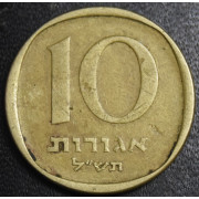 10 агорот 1970  год  Израиль
