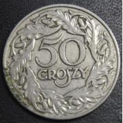 50 грошей  1923  год  Польша