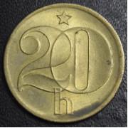 20 геллеров 1975 год Чехословакия