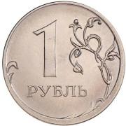 1 рубль 2016 год