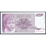 50 динар 1990 год .  Югославия